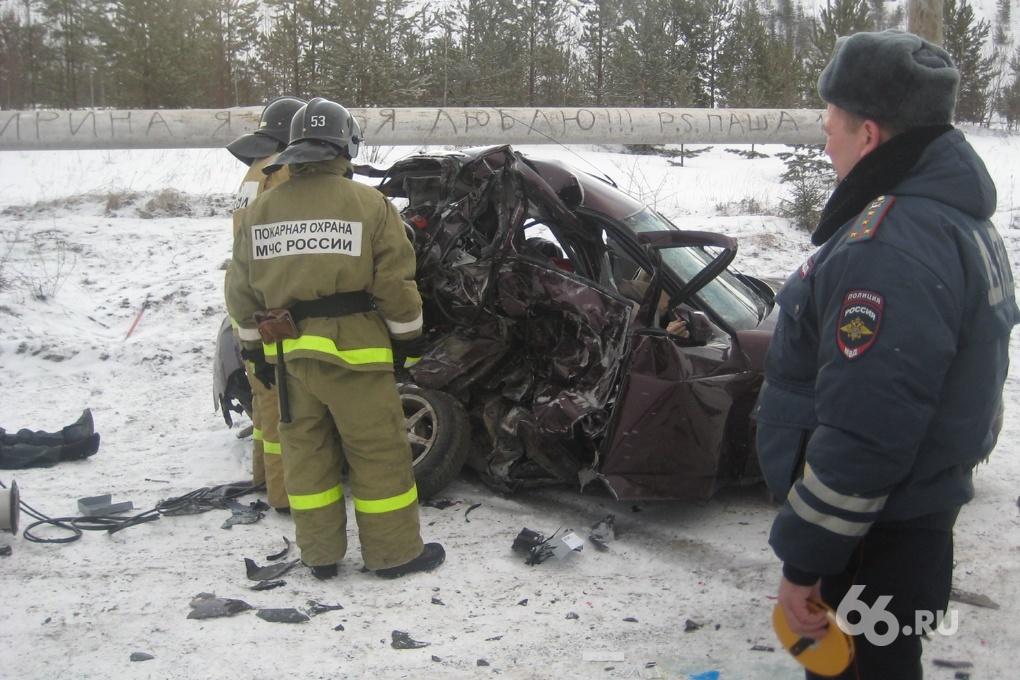 На Серовском тракте в лобовом столкновении погибли 4 человека