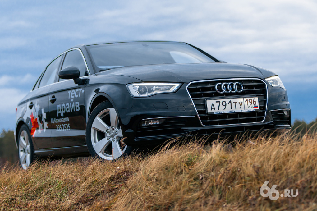 Билет в большой мир: знакомимся с Audi A3 Sedan