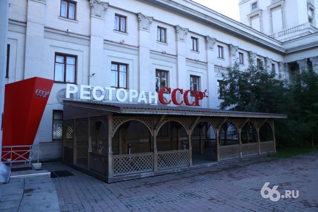 Задержаны подозреваемые в убийстве директора ресторана «СССР»