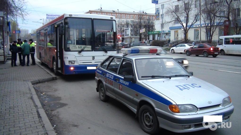 В екатеринбургском автобусе ребенок получил сотрясение мозга