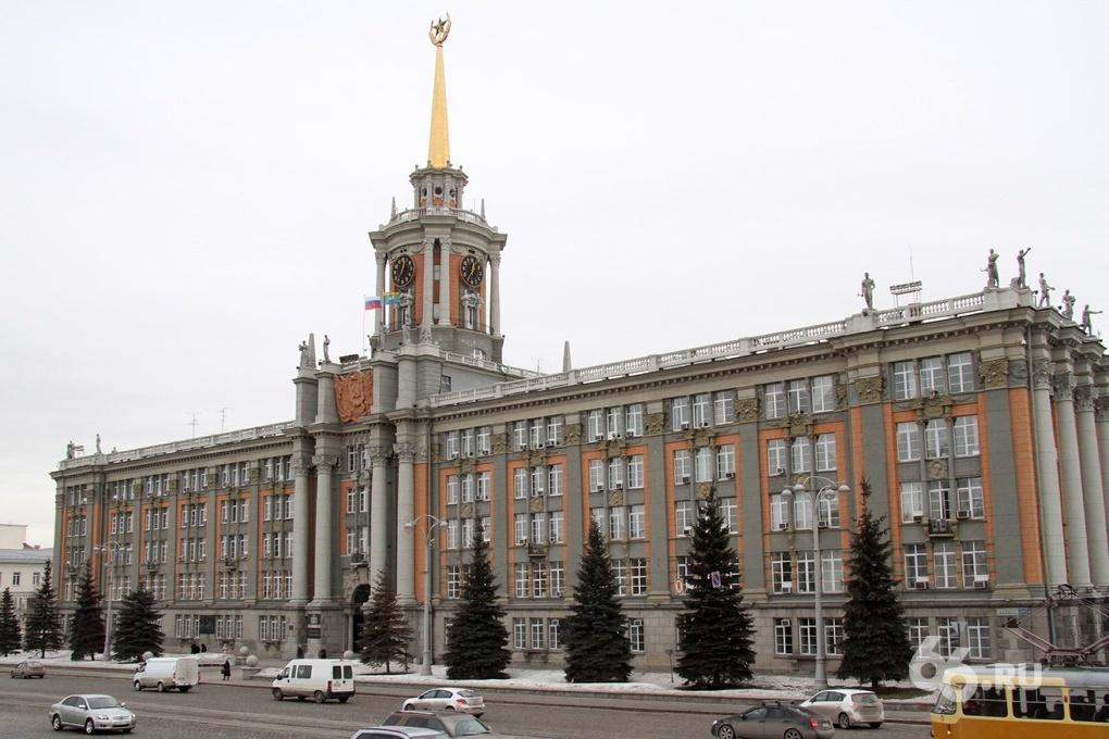 Екатеринбургские депутаты создадут комиссию по этике