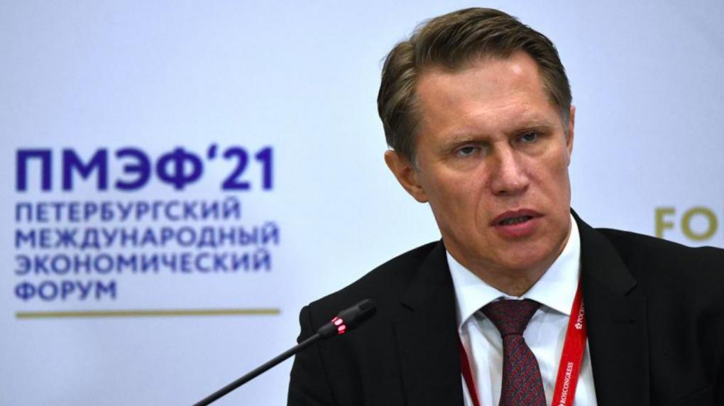 Министр здравоохранения посчитал, сколько людей заболело коронавирусом после прививки