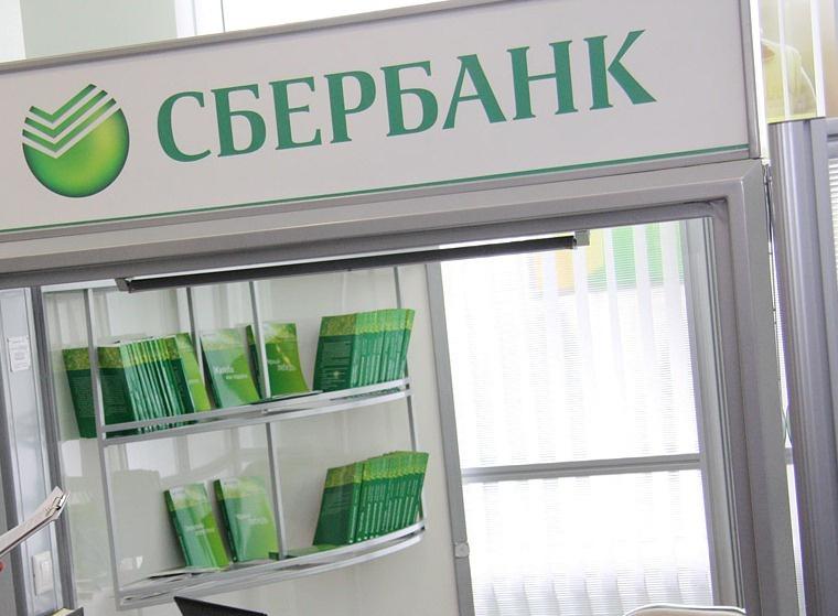 Сбербанк и ВТБ поспорят за национальную платежную систему