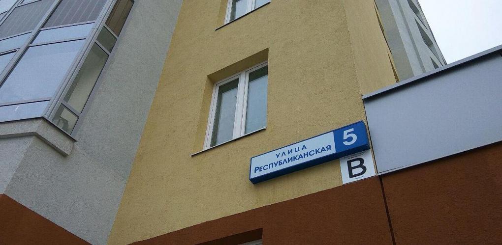 «Иначе останемся без денег и жилья»: пайщики Александра Новикова потребуют арестовать их квартиры