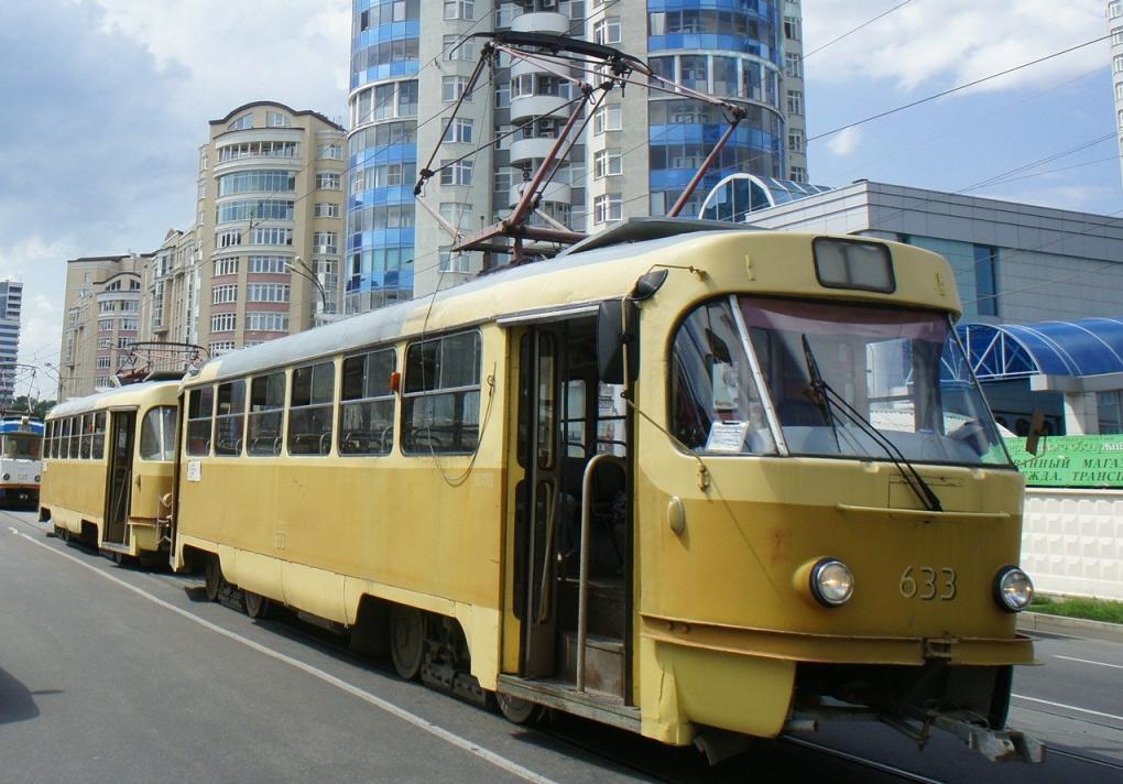 В Екатеринбурге ищут свидетелей ДТП, в котором пострадала девушка