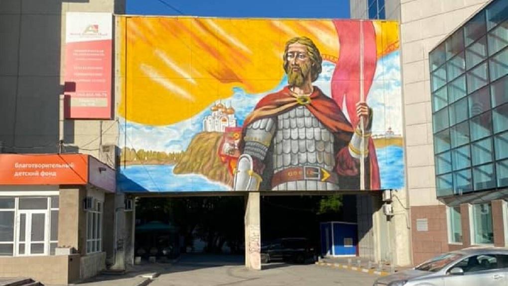В центре города появился патриотичный арт. Эту локацию отняли у «Стенограффии»
