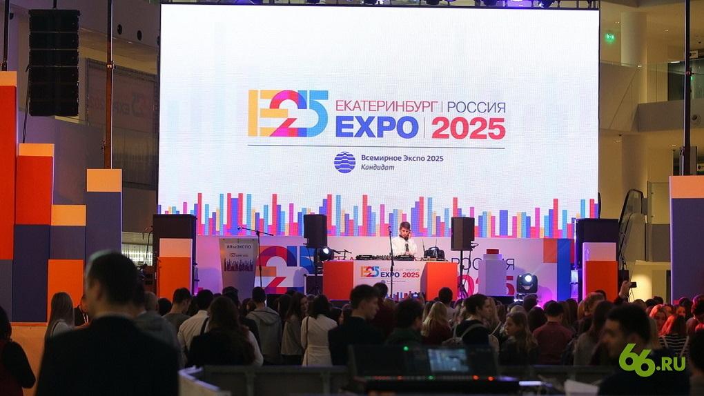 Мантуров объявил, что вборьбе заЭкспо-2025 основным было участие
