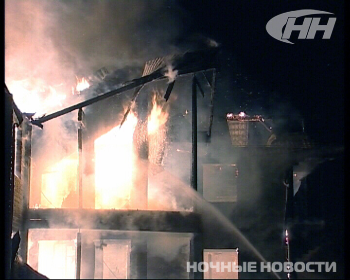 Пожар в строящейся гостинице унес жизни двух человек