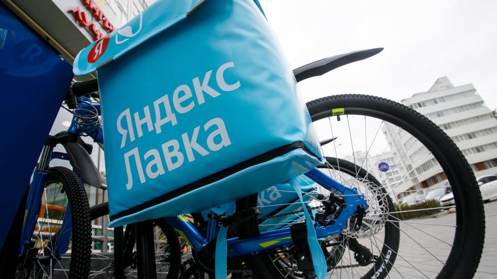 В Екатеринбурге запустили быструю доставку Яндекс.Лавка. Как она будет конкурировать с Самокатом