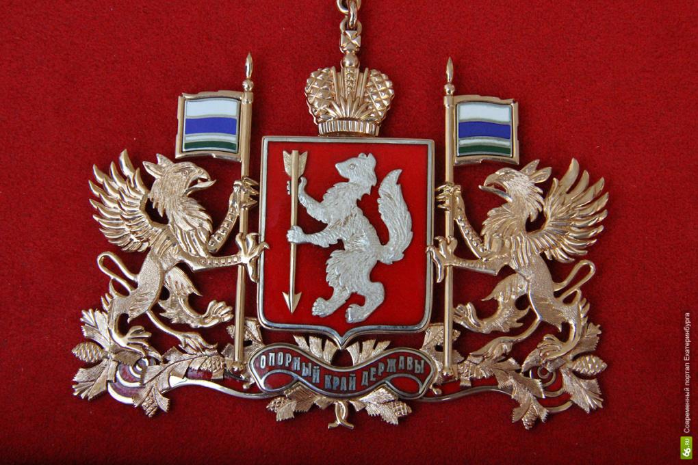 Свердловский минкульт пообещал помочь фестивалю «Аэлита»