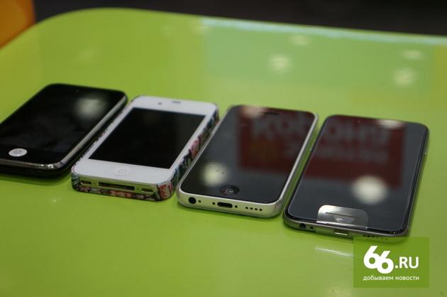 Полицейские и независимые эксперты будут искать в Екатеринбурге «серые» iPhone