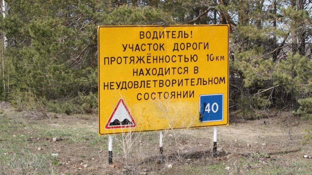 Дорогу Екатеринбург-Тюмень сузят дотрёх полос