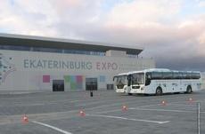 Чтобы достроить «Екатеринбург-Экспо», нужен миллиард рублей