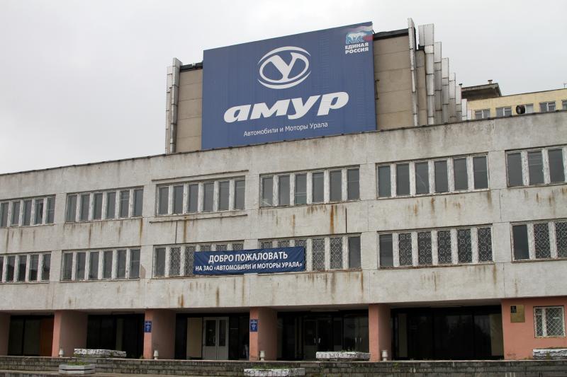 АМУР выставят на продажу в начале 2014 года