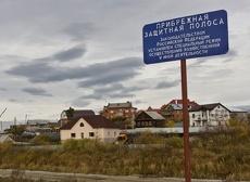 В Екатеринбурге перенесут русло реки за 250 млн рублей
