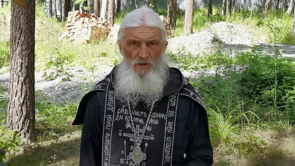 Кандидаты в депутаты Госдумы покинули фонд, оплачивающий стройки опального отца Сергия