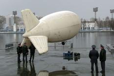 В Екатеринбурге может появиться свой правоохранительный аэростат