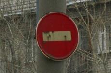 В столице Урала резко увеличат число дорожных знаков
