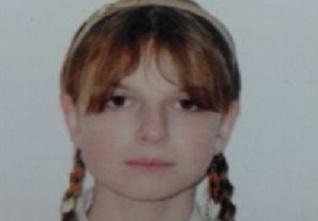 Полицейские Екатеринбурга ищут пропавшую девятиклассницу