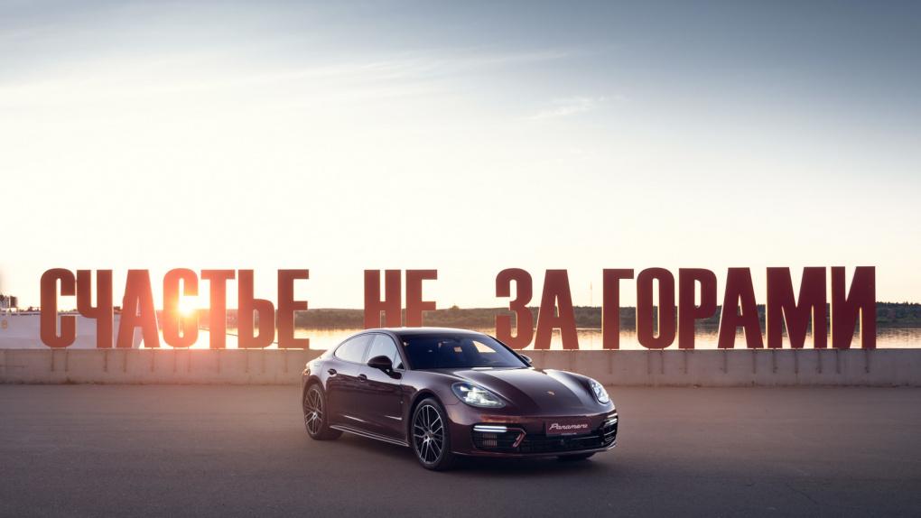 Реквием по мечте: грустная первая встреча с новым Porsche Panamera