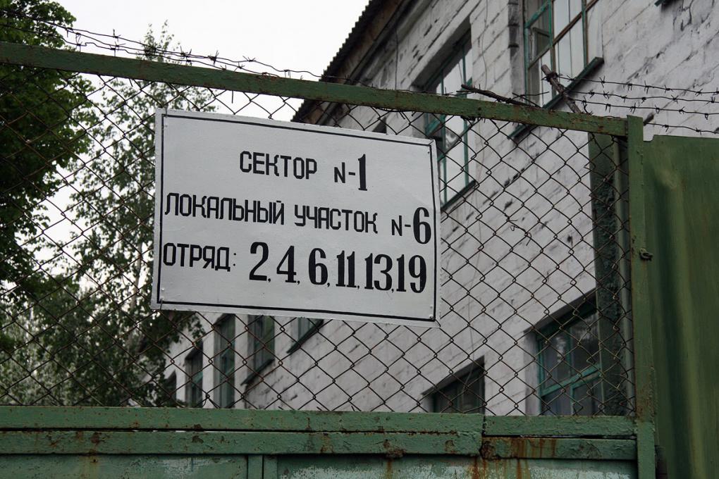 Жителя Ачитского района отправили в тюрьму за неуплату алиментов