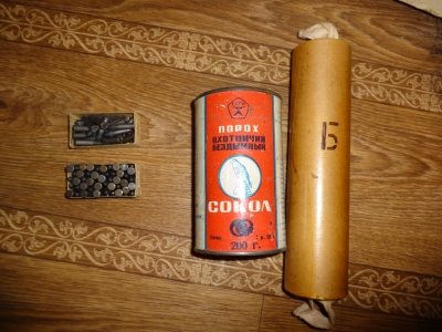 У отца и сына из Ревды полицейские изъяли 74 боеприпаса