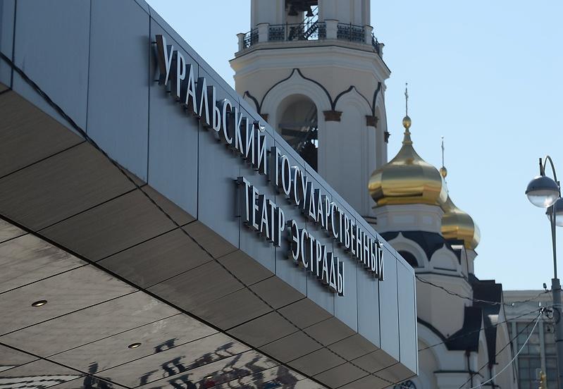 Свердловское заксобрание закатывает концерт в свою честь на 2,2 миллиона