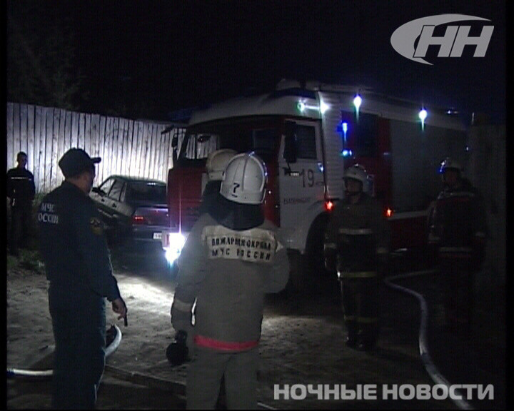 Ночью в Шувакише горел жилой дом