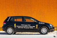 Volkswagen Golf: наглядное пособие