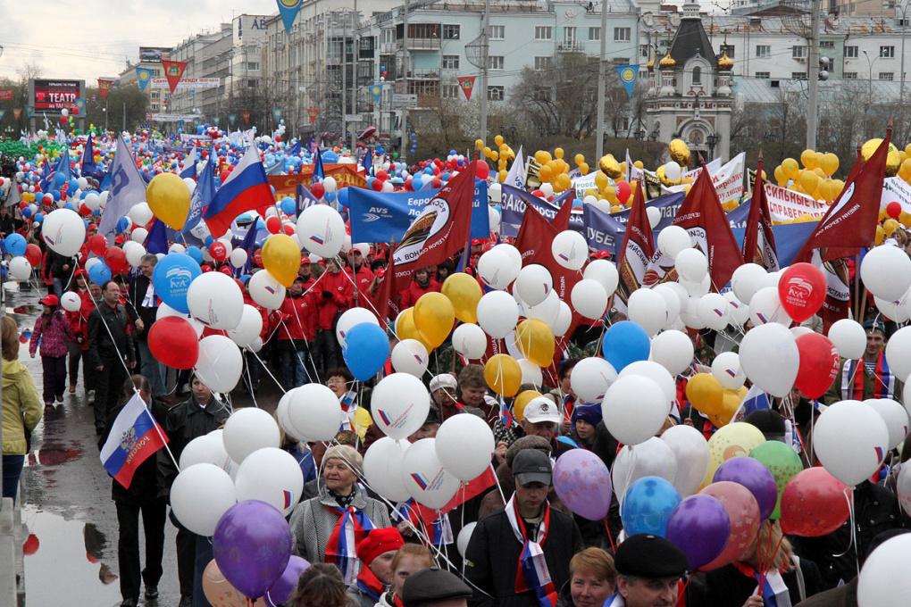 Треть россиян провели майские праздники дома