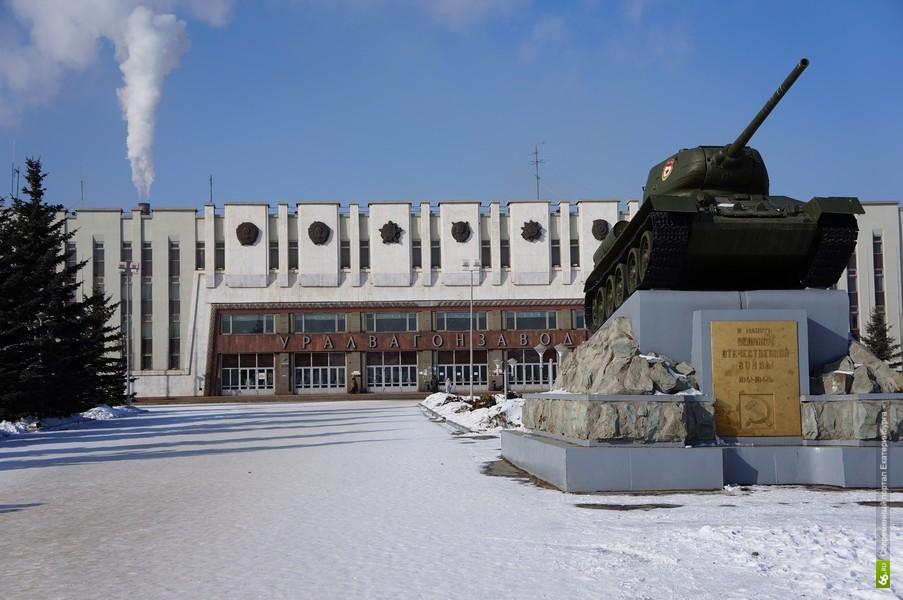 Уралвагонзавод досрочно выполнил гособоронзаказ