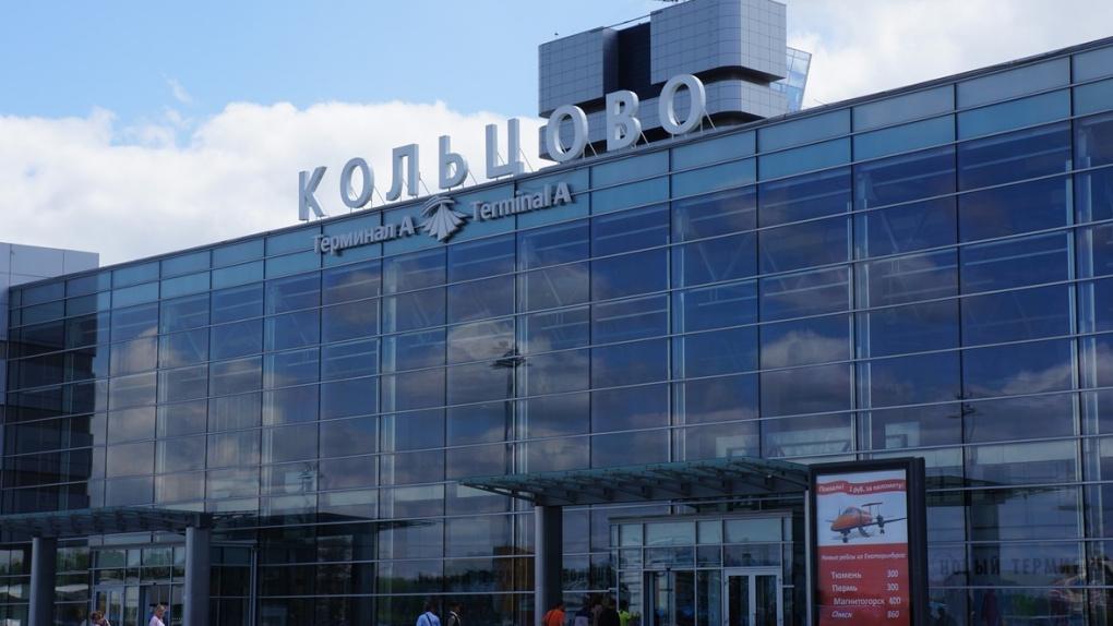 Бесплатная стоянка  аэропорта Кольцово сменила «место жительства»