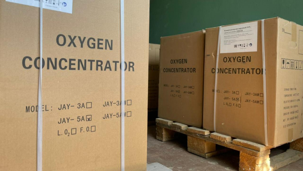 Фонд святой Екатерины передал в больницы области 300 кислородных концентраторов для больных коронавирусом