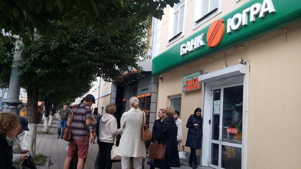 Банк «Югра» готов санироваться насредства совладельцев иинвесторов
