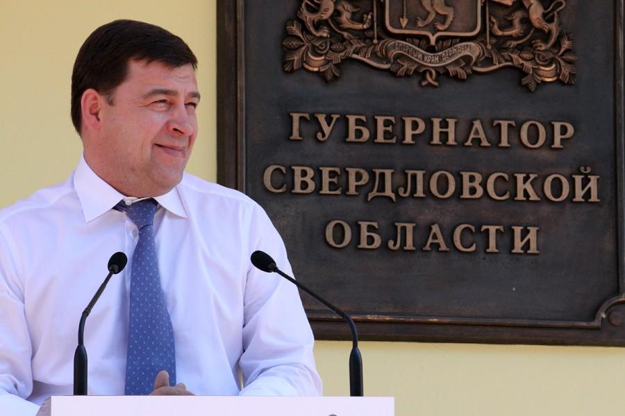 Куйвашев зазывает в Екатеринбург Медведева и Назарбаева