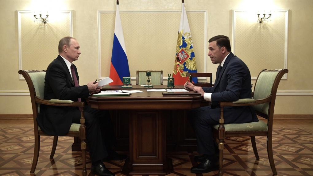 Инвестиционная привлекательность Свердловской области упала на 4,2%