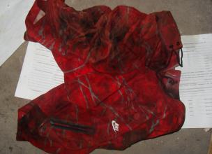Розыск: возле поселка Кольцово зарезали мужчину