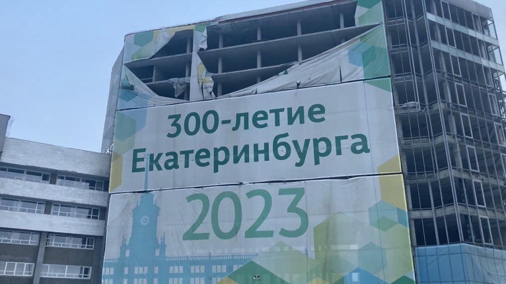УГМК в августе начнет строительство на месте недостроя у здания областного правительства