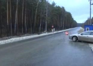 Дорогу на Новосвердловскую ТЭЦ откроют 5 ноября