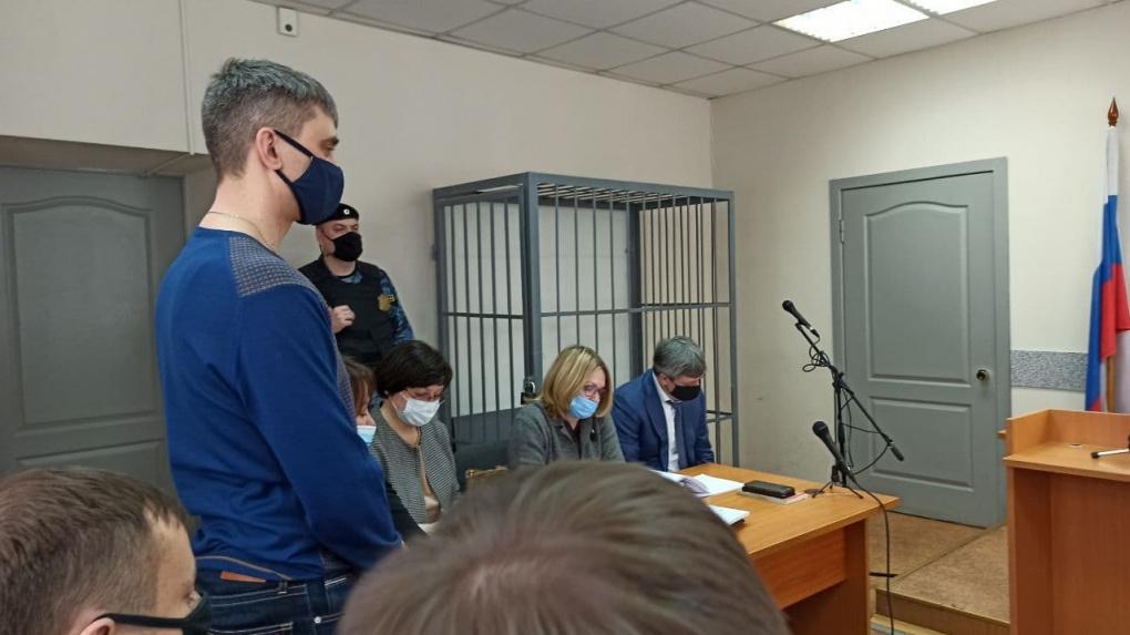 Прокурор запросил 11 лет колонии для бывших замглавы свердловского СК и зампрокурора области