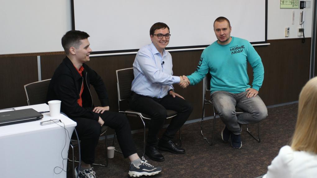 Партия «Новые люди» представила в Екатеринбурге программу реформы правоохранительной и судебной системы