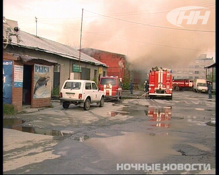 На Сибирском тракте сгорел один из складов
