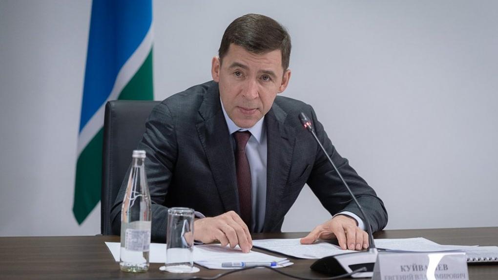 Свердловская область как бы попала в топ-15 инвестиционного рейтинга, но на самом деле скатилась вниз