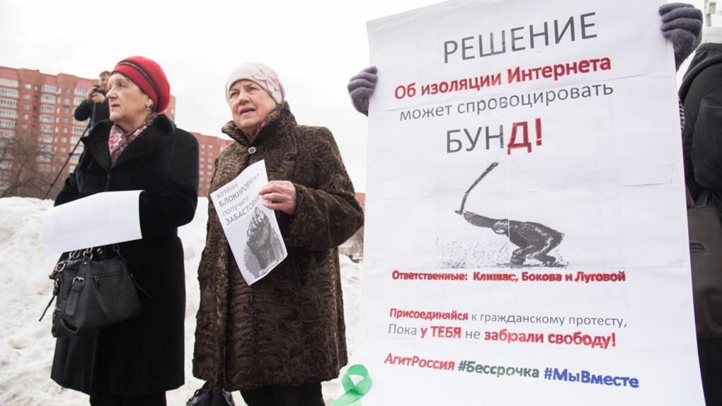 Выполнение закона обизоляции русского интернета подорожало до30 млрд руб.