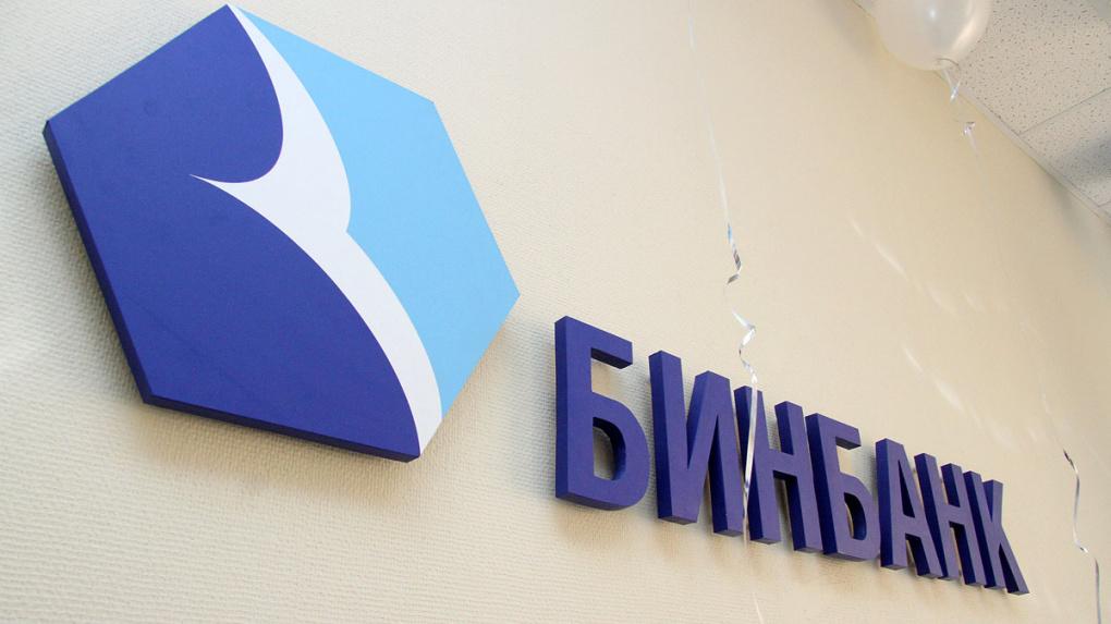 Оздоровлением «Бинбанка» займется его основной акционер Микаил Шишханов