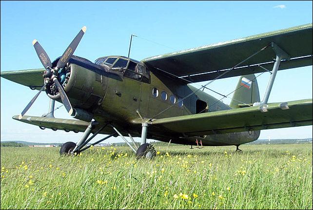 Очередной день поиска Ан-2 под Серовом пройдет без авиации