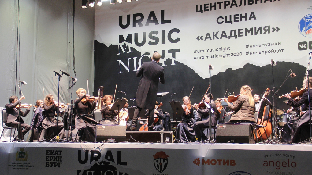 Организаторы Ural Music Night анонсировали новые сцены с классической музыкой