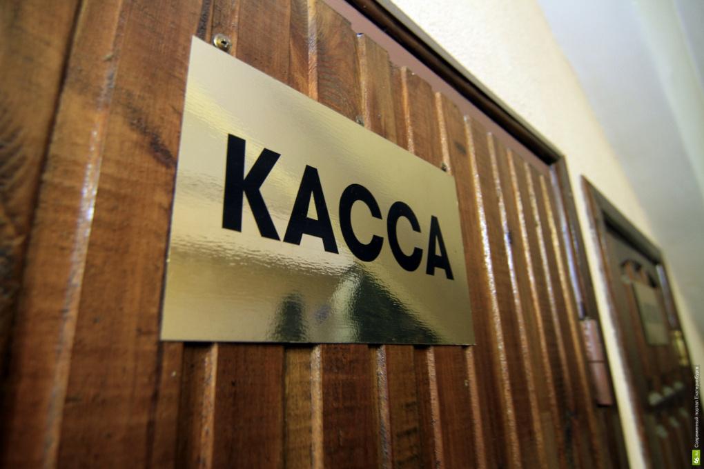 В Сысерти из пункта приема «газовых» платежей выкрали 14 тысяч