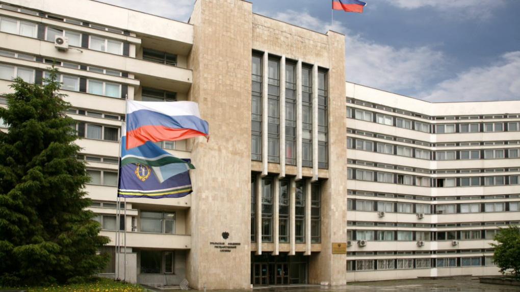 В Екатеринбурге капитально отремонтируют здание Академии госслужбы. Ее фасад покроют листами алюминия