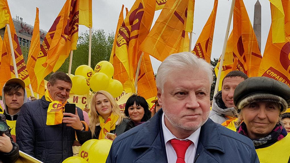 После конфликта с Евгением Куйвашевым от «Справедливой России» уходят спонсоры и кандидаты